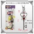 Anime Sailor Moon Chibi Usa Cosplay Colar de Metal Pingente de Moda para Mulheres Homens Meninas Meninos KT876