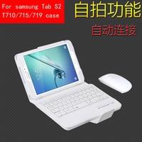 For Samsung GALAXY Tab S2 8 0 Inch T710 T715 Detachable Wireless Bluetooth 3 0 Keyboard