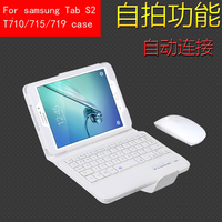For Samsung GALAXY Tab S2 8 0 Inch T710 T715 Detachable Wireless Bluetooth 3 0 Keyboard