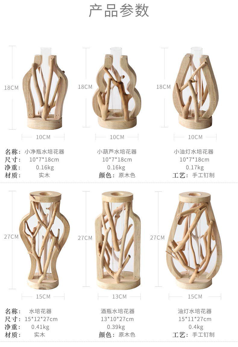 HTB1pY00RXzqK1RjSZFvq6AB7VXay - Pure Handwork Wooden Vase Decorated Solid Wood Flower Pot for Creative Glass Floral Hydroponic Container Home Decorative Vase