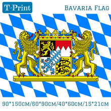 Free shipping 90*150cm/60*90cm/40*60cm/15*21cm German Bavaria Flag