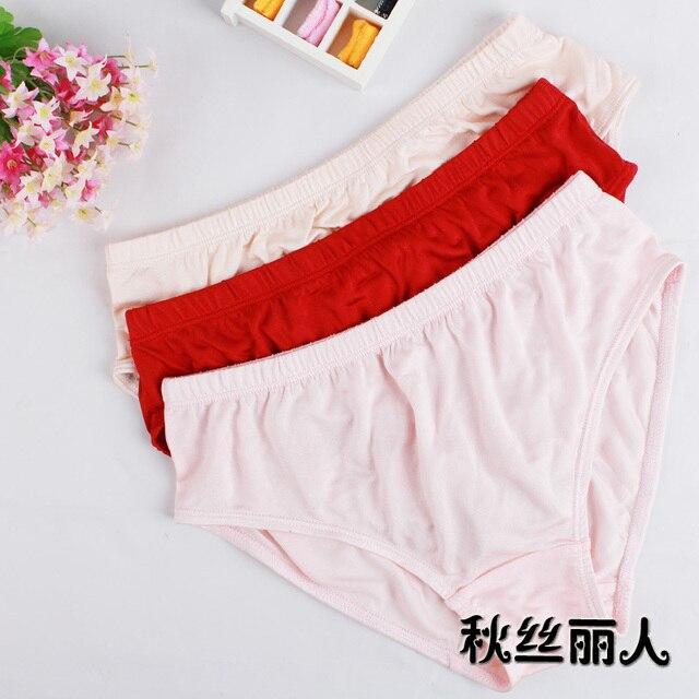 Wire mulberry silk panties female skin-friendly antibiotic mid waist silk thin triangle panties female shorts