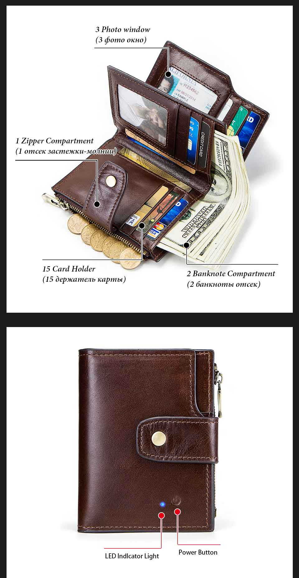 Smart-Wallet_11