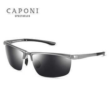 Caponi アルミマグネシウム偏光メンズサングラスクラシックスタイル駆動太陽のガラス男性ダークレンズ眼鏡 25232