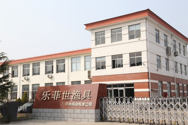 China spinning fishing Suppliers