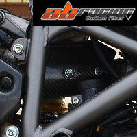Upper Heat Shield For Ducati 848 1098 1198 Full Carbon Fiber 100% Twill(China)
