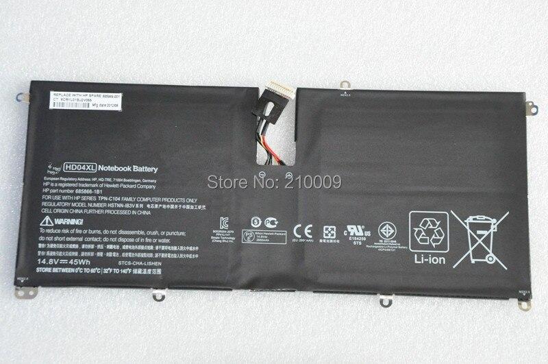 HD04XL  1.JPG