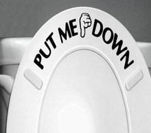 Decoración del hogar poner ME abajo calcomanía baño asiento señal recordatorio cita palabra letras arte vinilo pegatina