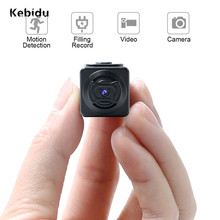 Kebidu s5 Micro Cameras mini Camera cam Full HD 960P Secret Cam Motion