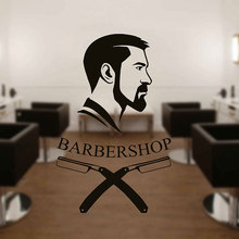 Fashion Gentlemen Barbershop Man Face Wall Decals Sign Logo Barber Shop Window Sticker Vinyl Decor Barbers Moustache Mural A142