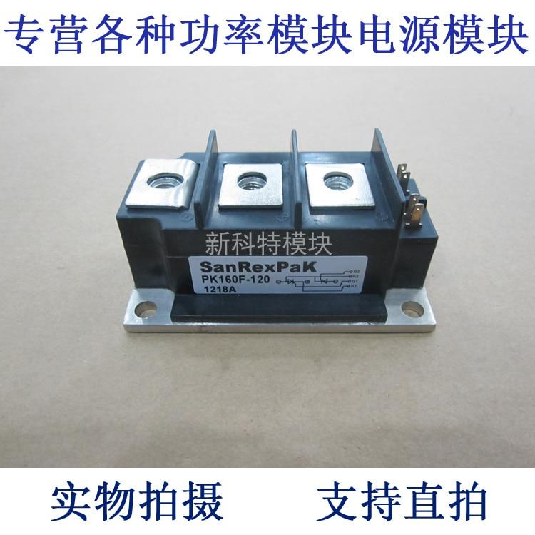 PK160F-120 SANREX 160A1200V thyristor module qca200a60 sanrex 200a500v 2 cell darlington module