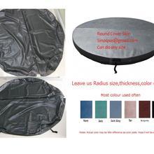 Круглая крышка для горячей ванны кожа диаметр 2200 мм 10 см толщина может сделать любой другой размер