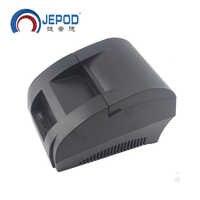 JP-5890K 58mm Thermische Drucker für Supermarkt Thermische Empfang Drucker für POS System Thermische Abrechnung Drucker für Küche