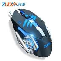 ZUOYA Gaming Maus 5500 DPI Mause 6 Tasten Kabel USB Verdrahtete LED Optische Spiel Maus Für PC Computer Professionelle Gamer