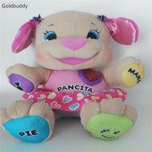 Spanish Speaking Singing Dog Toy Musical Educational Baby Girl Toys Infant Stuffed Dog Doll