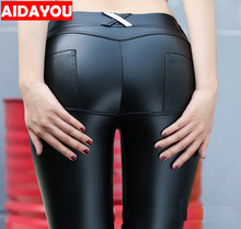 Womens Sexy Faux Leather Leggings Skinny PU Butt Lift Bodycon Pants High Waist Trousers  ouc018aa