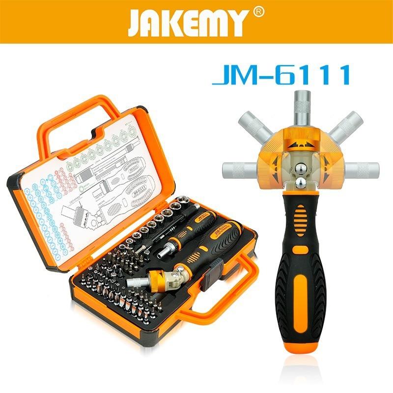 JAKEMY 69 in 1 Multi-Bit Screwdrivers Repair Tools Screw Driver Socket Set Interchangeable Precise Manual Tool Set 37 in 1 multi bit screwdrivers set black yellow