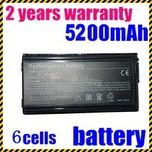 Jigu [Specil Preis] neue laptop-batterie für asus f5 f5n f5r x50c x50m x50n x50r x50rl x50 x50v serie, A32-F5, freies verschiffen