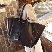 2016 women  big bag picture package tide  shoulder bag Korean Messenger Bag  famle wings handbag