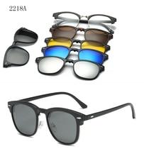 5 In 1 Magnetic Sunglasses