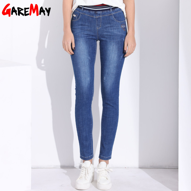 High Stretch Jeans Woman Large Size High Waist Vintage Slim Mom Pencil Jeans For Woman Denim Pants Jeans Women Casual Trousers kobeinc white jeans for women summer 2017 new casual fashion high waist printing slim fit cropped jeans trousers jeans femme
