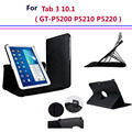 Free ship Gt-p5200 p5210 p5220 rotating advanced pu leather cover for samsung galaxy tab 3 10.1 tablet stand case+Stylus Pen