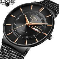 Relogio Masculino LIGE Fashion Mens Watches Top Brand Luxury Gift Quartz Watch Men Casual Slim Mesh Steel Waterproof Sport Watch