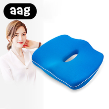 AAG Modern Cotton Office Chair Gemini Seat Cushion Ergonomic Ortopedic Memory Foam Car Massage hemorrhoid seat cushion