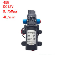 DC 12V 108PSI 0.75Mpa 4L/min 45W Agricultural Electric Water Pump Black Micro High Pressure Diaphragm Water Sprayer Car Wash