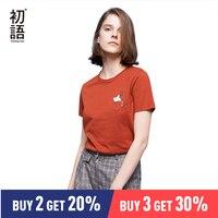 Toyouth Лето Для женщин Kawaii футболка Смешные животные печати карман серии топы Короткий рукав хлопковая Футболка Femme Ins милые футболки