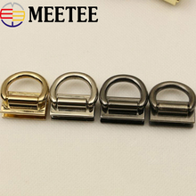 Meetee Square Metal Buckles Handbag Tassel Cap Clasp Bag Straps Chain Buckle Hook Connector Bag Hanger Hardware Accessories цена 2017