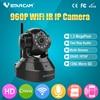 VStarcam T6836WTP Wireless Camera Audio Recording Built In Memory Storage IR Cut Infrared Pan Tilt Indoor