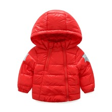 2017 New Brand Kids Double-zipper Hooded Cotton-padded Clothes Baby Boys/Girls Warm Jacket/Outerwear Child Solid Down/Parkas Top