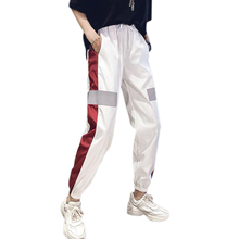 Patchwork Long Harem Pants Women Sweatpants Mid Waist Side Striped Trousers Elastic Waist Fitness Workout Loose Casual Pants button and striped side sweatpants