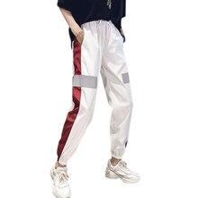 Patchwork Long Harem Pants Women Sweatpants Mid Waist Side Striped Trousers Elastic Waist Fitness Workout Loose Casual Pants elastic waist striped pants