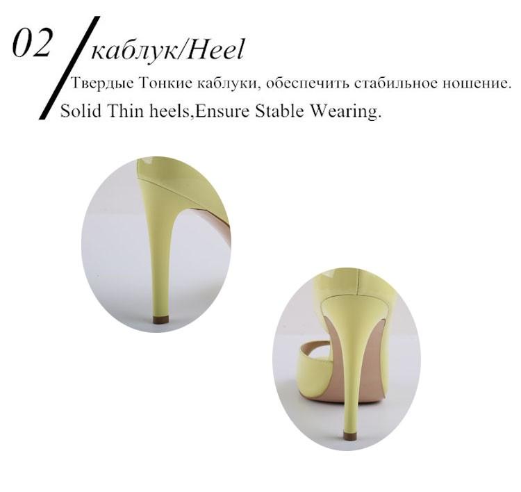 heel details