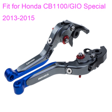 KODASKIN Folding Extendable Brake Clutch Levers for Honda CB1100  CB1100GIO Special 2013-2015