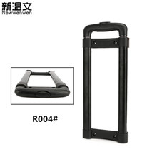 Replacement Telescopic Suitcase Handle,luggage parts handle,Repair Aluminum Trolley Built Tie Rod,Handles for Suitcases R004#