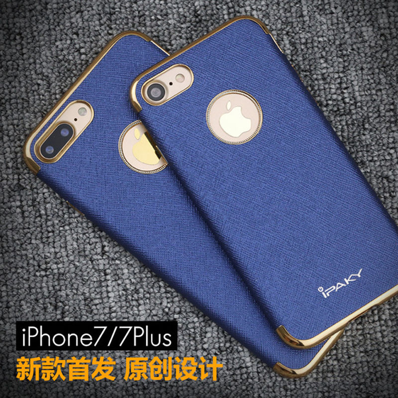 Original IPAKY 6 6s 7 Plus Case PU Leather Cover Phone Cases Covers For Men Women