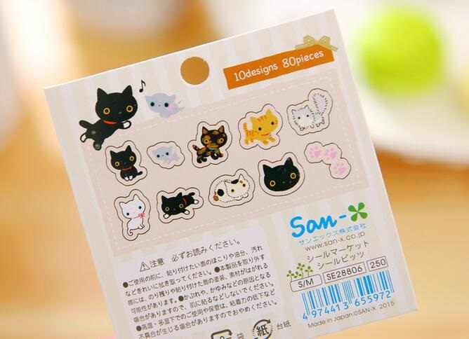 80Pcs/pack ZAKKA Japan Rilakkuma & his Circus Friends series sticker pack students' Decoration label stationery & gift
