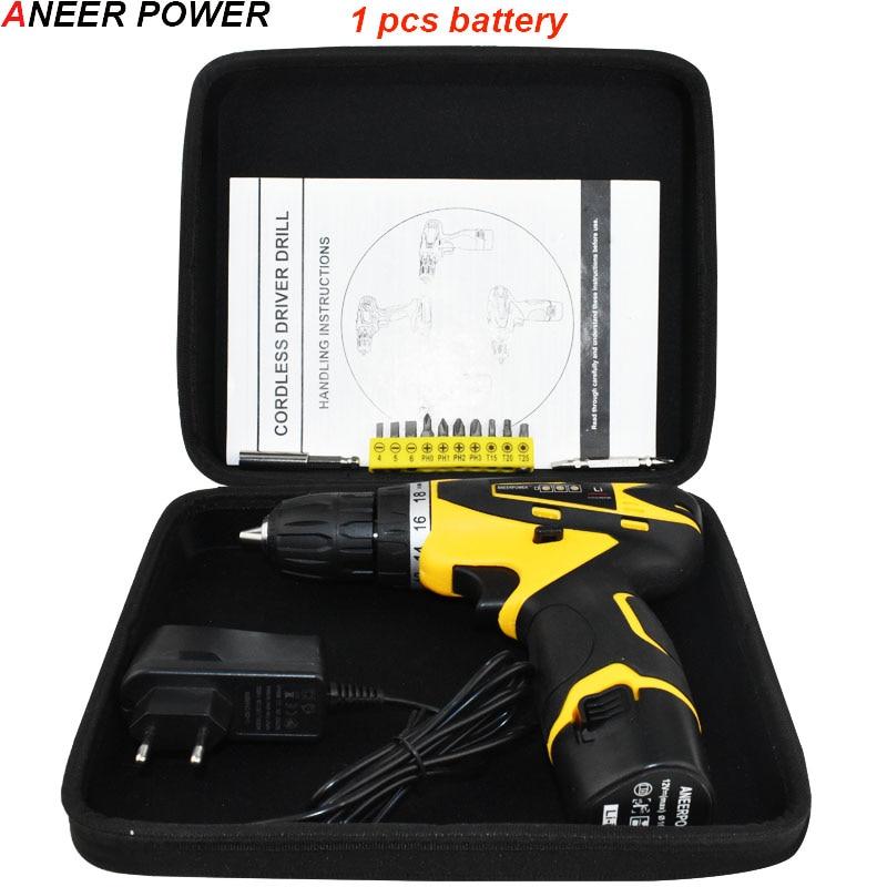 1PCS battery