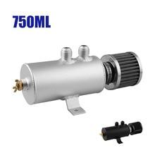 0.75L Engine Oil Reservoir 3-Inch 750ML OIL CATCH CAN Exhaust Gas Air Filter Vehicle Universal 3/8″ NPT Oil Drain Valve Plug Kit