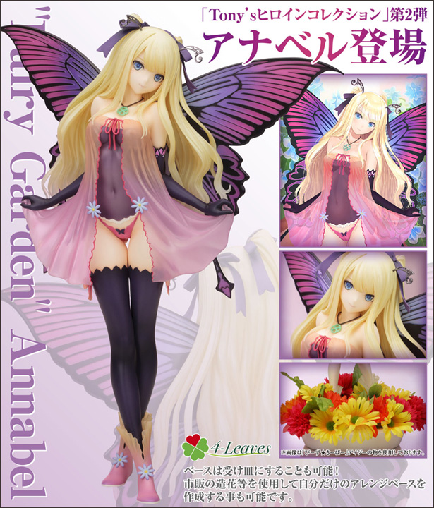 Anime Kotobukiya Tony Fairy garden Annabel Butterfly fairy maiden 28cm Action Figure Collection Model kids toys christmas gift new hot 17cm avengers thor action figure toys collection christmas gift doll with box j h a c g