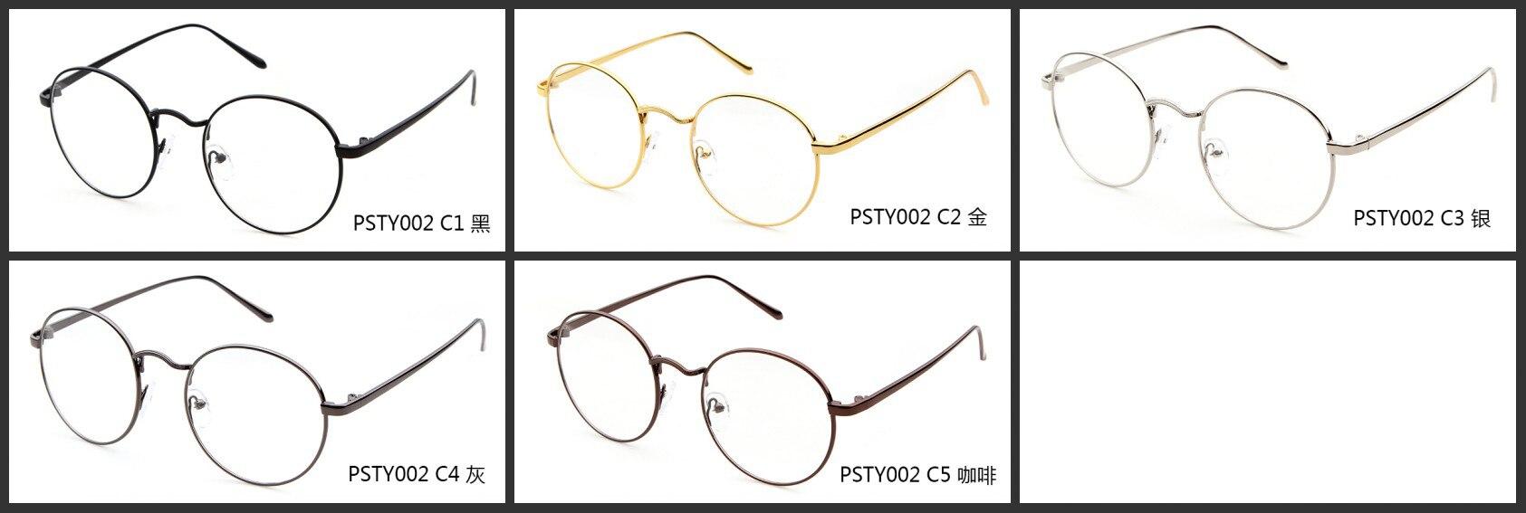 Купить круглые очки longkeeper черные серебристые золотистые оправа