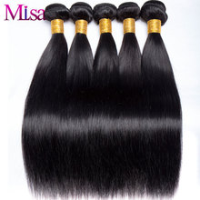 Brazilian Straight Hair Weave Bundle 1 Pc Can Buy 4 or 3 Bundles Non Remy Hair Extensions Mi Lisa Hair Weave Human Hair Bundles