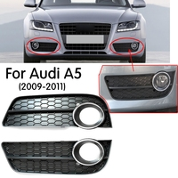 Front Left/Right Lower Bumper Car Fog Light Cover Vent Grille Side Insert Grille for Audi A5 2009 2010 2011 Auto Lamp Hoods