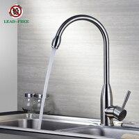 304 vòi nước của thép không gỉ, nước nóng và lạnh fauce của nhà bếp, các vòi nước của rửa rau, các phù hợp với của vòi nước