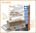 Educational toy 1pc creative Greece Parthenon Temple 3D paper DIY jigsaw puzzle famous model building kits children boy gift toy