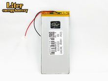 3553125 Rechargeable li Polymer Li-ion 3.7V 2500mAh Battery For GPS Bluetooth Notebook Tablet PC electronics safety lamp Ebook(China)