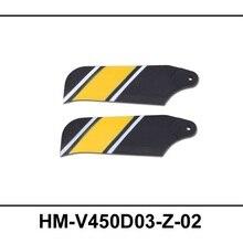 Walkera V450D03 spare parts HM-V450D03-Z-02 Tail rotor blades